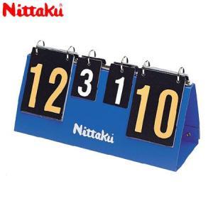 ニッタク(Nittaku) ミニカラーカウンター 11 ブルー NT3714 卓球 設備 備品|esports