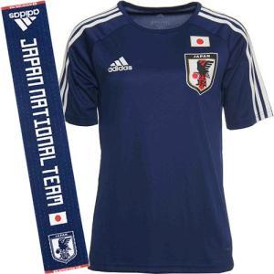 アディダス(adidas) サッカー キッズ日本代表 ホームレプリカTシャツ & タオル セット NBL/WT DTQ74 BR3639towel 観戦・応援 サポーターグッズ ジュニア 子供|esports