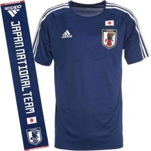 アディダス(adidas) サッカー 日本代表 ホームレプリカTシャツ & タオル セット NBL/WT DTQ75 BR3641towel 観戦・応援 サポーターグッズ メンズ レディース|esports