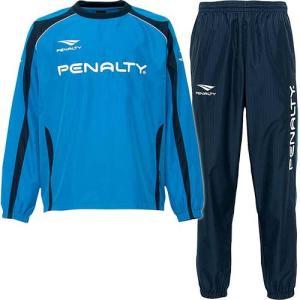 ペナルティ(PENALTY) ピステスーツ PO5409 88 サッカー フットサル ピステ ウィンドプレーカー 上下セット|esports