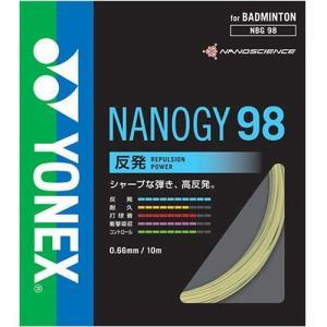 ヨネックス(YONEX) ナノジー98 レッド YY NBG98 001 バドミントン ラケット ガット|esports