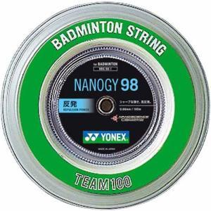 ヨネックス(YONEX) ナノジー98(100m) シルバーグレー YY NBG981 024 バドミントン ラケット ガット|esports