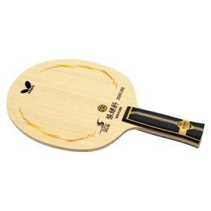バタフライ(Butterfly) 張継科(ツァン ジーカー) SUPER ZLC AN BUT 36542 卓球ラケット 未張り上げ シェークハンド esports