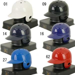 ミズノ(MIZUNO) ミニチュアヘルメット 両耳付き 2ZH900 野球 記念品 プレゼント 贈り物 esports