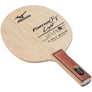 ミズノ(MIZUNO) フォルティウス FTlight 83GTT61045 ST/ストレート 卓球ラケット 卓球用具 卓球用品 未張り上げ esports