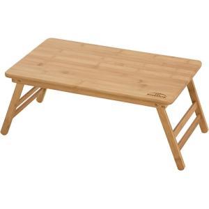 バンドック(BUNDOK) バンブーテーブル50 BD-191 アウトドア キャンプ バーベキュー テーブル 折りたたみ|esports