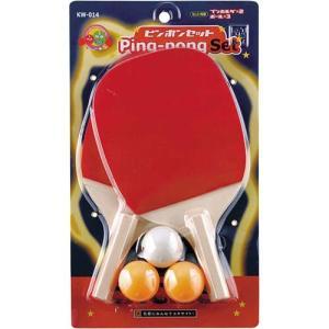 カワセ(KAWASE) 卓球ボールラケットセットペンホルダー KW-014 卓球セット|esports