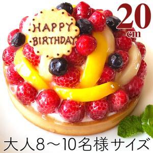 誕生日ケーキ バースデーケーキ フルーツタルト レアチーズ ...