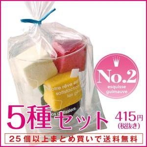 生マシュマロ 濃厚 ギモーヴ5種セット お菓子 スイーツ お取り寄せ ふんわりもっちり プチギフト ...