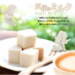 生マシュマロ ギモーヴ ミルク5個セット お菓子 スイーツ お取り寄せ ふんわりもっちり プレゼント...