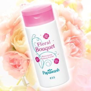 <数量限定>フローラルパパウォッシュ (60g)  洗顔料 パウダー洗顔 ESS  パパイン酵素洗顔料  朝晩使用で約2カ月分 洗顔パウダー