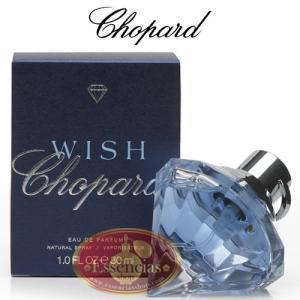 ショパール ウィッシュ  EDP 75ml CHOPARD WISH EAU DE PARFUM|essenciasshop