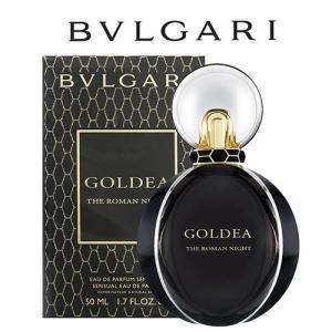 ブルガリ ゴルデア ローマンナイト EDP SP 50ml BVLGARI GOLDEA ROMAN NIGHT|essenciasshop