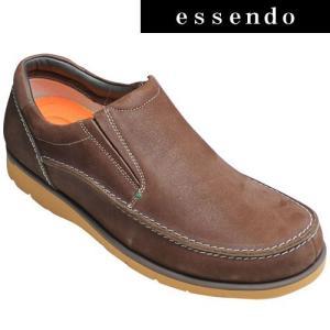 プロコンフォート/超軽量サイドゴアスリッポン/PC290(ブラウン)/日本製の/4E/PRO-COMFORT/メンズ 靴|essendo