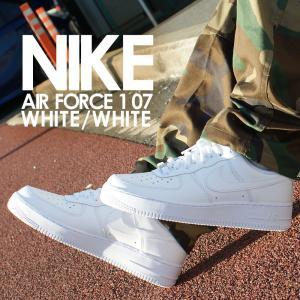 【あすつく対応】新品 ナイキ NIKE AIR FORCE 1 07 エアフォース1 WHITE/W...