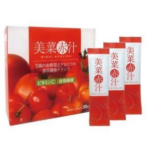 美菜赤汁・5種の赤野菜とアセロラの美容健康ドリンク...