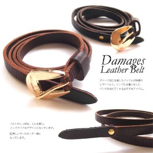 アンティークゴールド ベルト メンズ レディース 革 レザー|estbone