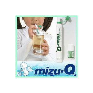 ストロー浄水器 mizu-Q 携帯浄水器 安心して飲める水の確保に!携帯用ストロー浄水器[ミズキュー] 防災グッズ 海外旅行 アウトドアに最適|este