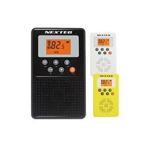 NEXTEC (ネクステック) 防災ラジオ NX-109RD 無線ラジオ アナログ防災同報無線 緊急...