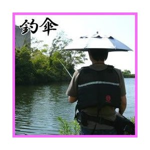 ★最大41倍+クーポン★ 両手が自由!釣りの際の日差しカット つり用傘 日傘 釣傘 傘型帽子 日差しカット帽子 傘 頭にかぶるだけ 軽い雨も防ぐ|este