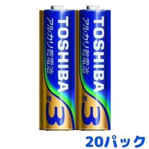 20パック(40本) 三菱 アルカリ単三乾電池 MITSUBISHI アルカリ電池 単三形 単3形 三菱乾電池 単三電池 単3電池 アルカリデンチ 単三電池 2本セ