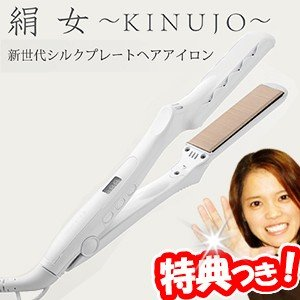 髪を傷めたくないけれど、ヘアアイロンを使いたい人に最適なプレートが「シルクプレート」です。電源:AC...
