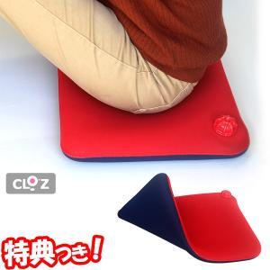 クロッツ やわらか湯たんぽ 座ぶとんタイプ(穴なし) CLO'Z 柔らか湯たんぽ ウェットスーツ素材...