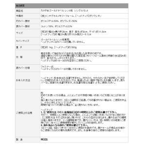 KANUDA カヌダ ゴールドラベル レント枕 シングルセット ヘッドナップ付き カヌダ枕 まくら マクラ 枕|este|10