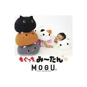 MOGU もぐっちみーたん モグ MOGUクッシ...の商品画像