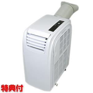 SKJ 冷風機 SKJ-RS26PA 置き型クーラー 冷風器 スポットエアコン パーソナルクーラー ...