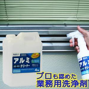 アルミクリーナー 4kg(ポリ容器入り)AS-101 ビアンコジャパン特約代理店 esteem-direct