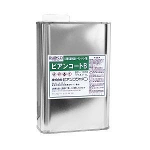 フロアコーティング ビアンコートB ツヤ有/UV対策なし 1L缶 BC-101B  ビアンコジャパン正規特約販売店|esteem-direct