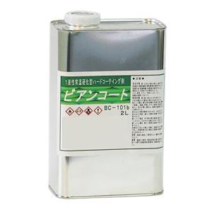 ビアンコジャパン  業務用 ビアンコートB 艶有/UV対策なし 2L缶 BC-101B  ビアンコジ...