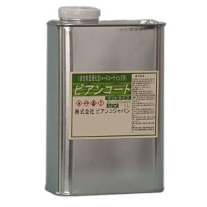 フロアコーティング ビアンコートB ツヤ無/UV対策なし 1L缶 BC-101BM  ビアンコジャパン正規特約販売店|esteem-direct