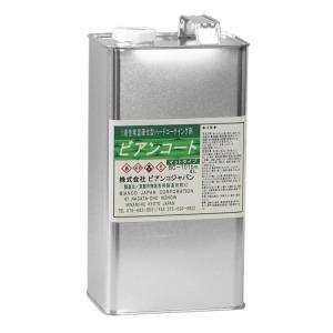 フロアコーティング ビアンコートB ツヤ無/UV対策なし 2L缶 BC-101BM  ビアンコジャパン正規特約販売店|esteem-direct