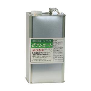 フロアコーティング ビアンコートB ツヤ無/UV対策なし 4L缶 BC-101BM  ビアンコジャパン正規特約販売店|esteem-direct