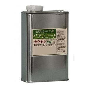 フロアコーティング ビアンコートB ツヤ有/UV対策あり 1L缶 BC-101B+UV ビアンコジャパン正規特約販売店|esteem-direct