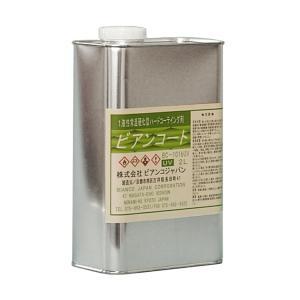 フロアコーティング ビアンコートB ツヤ有/UV対策あり 2L缶 BC-101B+UV  ビアンコジャパン正規特約販売店|esteem-direct