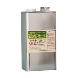 フロアコーティング ビアンコートB ツヤ有/UV対策あり 4L缶 BC-101B+UV  ビアンコジャパン正規特約販売店|esteem-direct