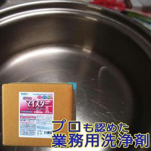 ビアンコジャパン   ビアンコマイスター 20kg(キュービテナー入り)BM-101 ビアンコジャパン特約販売店|esteem-direct