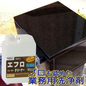 エフロクリーナー 1kg(ポリ容器入り)ES-101 ビアンコジャパン特約代理店|esteem-direct