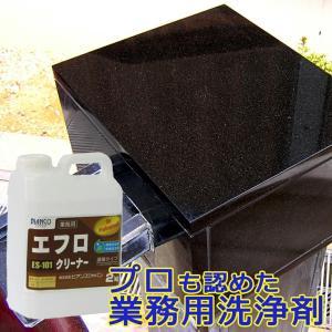 エフロクリーナー 2kg(ポリ容器入り)ES-101 ビアンコジャパン特約代理店|esteem-direct
