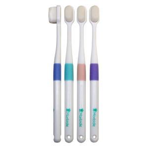 Morubide(モビルド) 毛先がマシュマロみたいに優しい歯ブラシ4本セット|esteem-direct