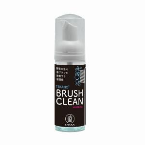 歯ブラシ専用酵素洗浄剤 テカノブラシクリーン(テカノーゼ 30XS)50ml|esteem-direct