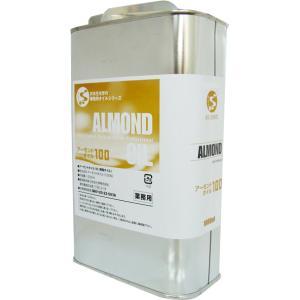 セール アーモンドオイル100%  美容オイル キャリアオイル・ベースオイル 1000ml esthemart