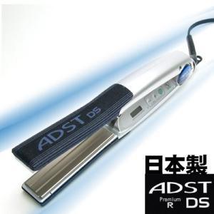 【送料無料】ハッコー NEW アドストプレミアムDS 【ストレート ...