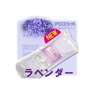 つぶ塩マッサージソープ (ラベンダー アロエ塩 800g) ...