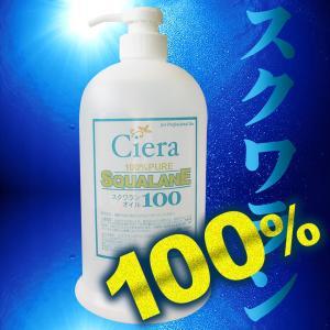 セール 100%天然 スクワランオイル 美容オイル 1000mL キャリアオイル ベースオイル esthemart