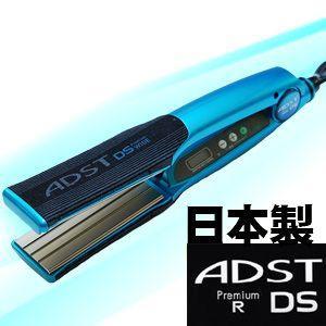 【送料無料】ハッコー アドストプレミアム DSワイドアイロン FDS-W37【業務用ストレートアイロン】|esthemart