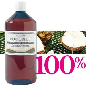 100%ココナッツオイル キャリアオイル ココナッツ油 1000ml マッサージオイル esthemart